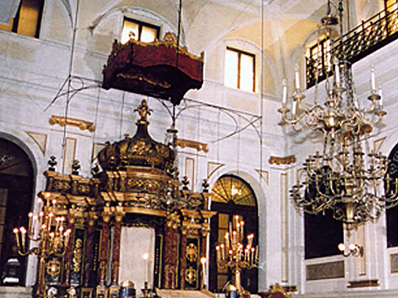 Archisal- Pesaro sinagoga copertina
